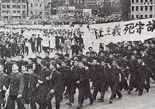 Students participated in April 19 Revolution, April 19, 1960