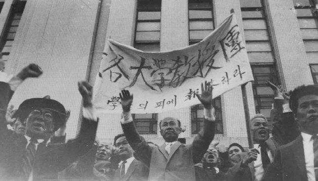 Professors stands in front of the National Assembly after the march. SNU Professor LEE Hi-Seung who had written professors' manifesto is at the center, April 25, 1960