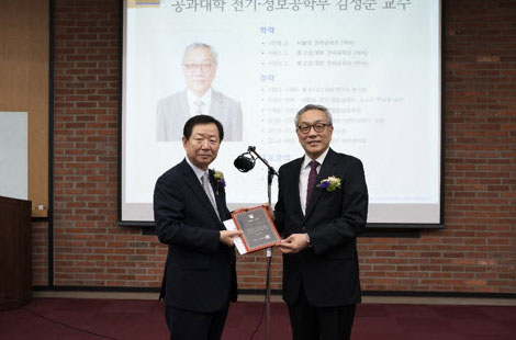 Professor Kim Sung June