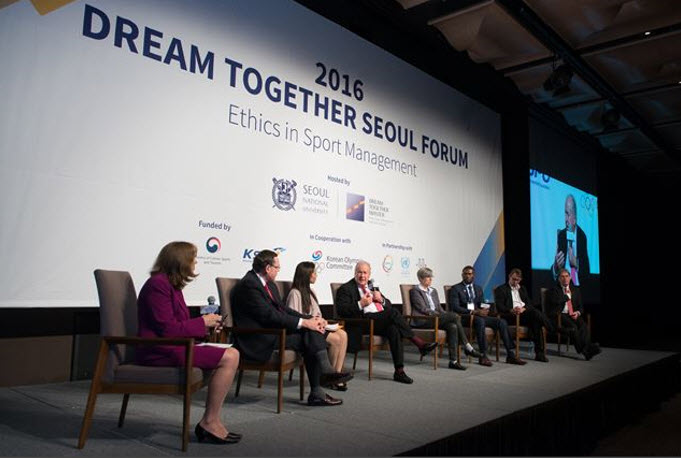 Dream Together Seoul Forum of last year