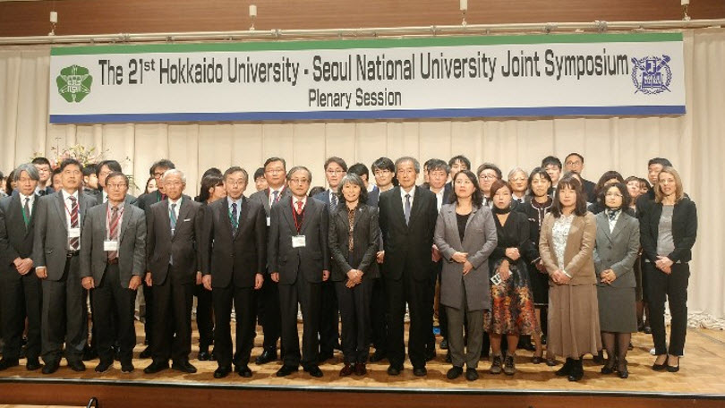 The 21st Joint Symposium of Hokkaido University and Seoul National University