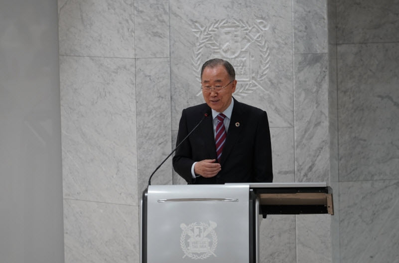 Former Secretary-General of the United Nations Ban Ki-moon speaks at SNU Sports Education and Research Building